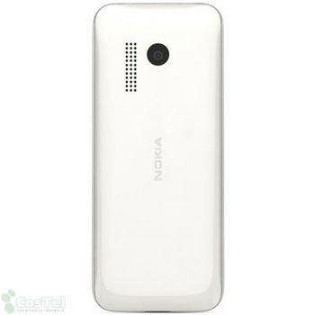 Nokia 215 Duos white ru