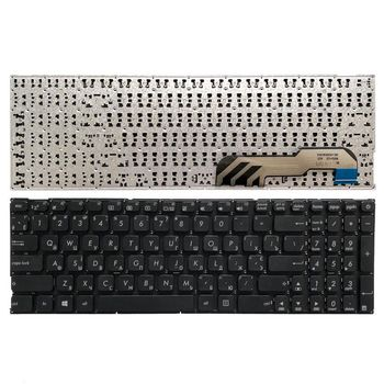 "Keyboard  Asus X541 A541, F541, K541  w/o frame ""ENTER""-small ENG/RU Black"