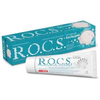 купить R.O.C.S. - АКТИВНЫЙ КАЛЬЦИЙ в Кишинёве