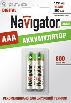 купить аккумулятор Navigator NHR-800-AAA-BP2 в Кишинёве