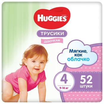 купить Трусики для девочек Huggies 4  (9-14 кг), 52 шт. в Кишинёве