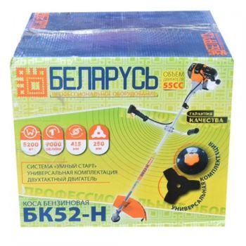 Бензокоса Беларусь БК52-ET