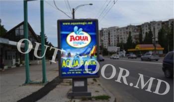 купить KBT24017B в Кишинёве