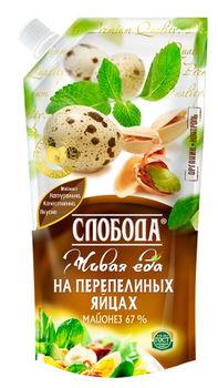 """купить Mайонез на Перепелиных яйцах """"Слобода"""" 400гр в Кишинёве"""