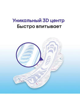купить Прокладки Kotex Ultra Ночные, 7 шт. в Кишинёве