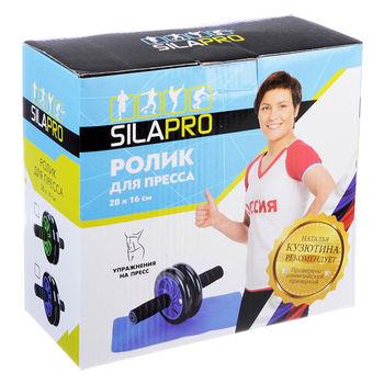купить Ролик для пресса Silapro, двойной, SPORT-09 в Кишинёве
