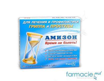 cumpără Amizon® comp.film.250mg N20 (antiviral) în Chișinău