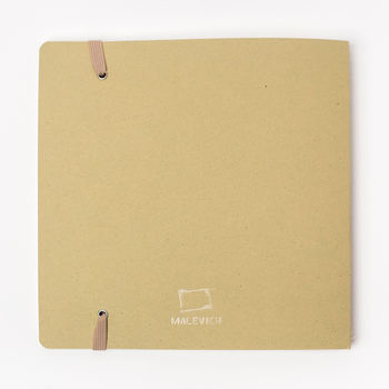 Скетчбук Малевичъ для акварели Waterfall Nature, мелкая фактура, оливковый, 200 гм, 19х19, 20л