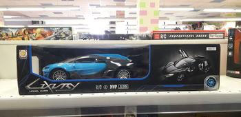 """Машина 1:16 на радиоуправлении """"Luxury"""", код 22131"""