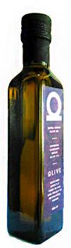 """купить """"EXTRA VIRGIN"""" FouFas. Оливковое масло, превого отжима 0,25л ГРЕЦИЯ в Кишинёве"""