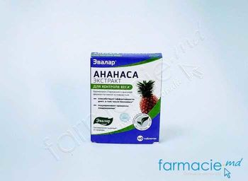 купить Ananas extr. comp. N40 в Кишинёве