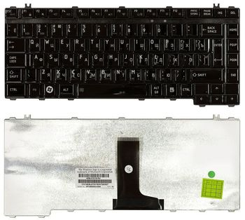 Keyboard Toshiba Satellite L450 L455 ENG/RU Black