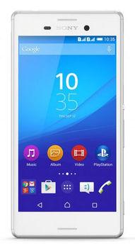 cumpără Sony Xperia M4 Aqua E2303 4G (White) în Chișinău