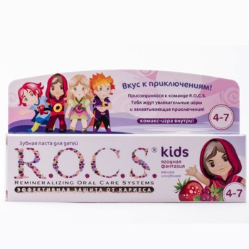 купить R.O.C.S - Малина и Клубника (4-7 лет) в Кишинёве