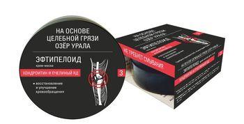 Крем-маска Эфтипелоид® Хондроитин и Пчелиный Яд