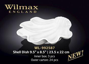 Блюдо WILMAX WL-992587 (ракушка 23.5 x 22 см)