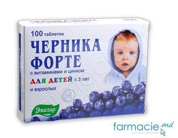 купить Cernica Forte comp.cu zinc N100 (+3ani) в Кишинёве