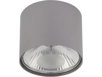 купить Светильник BIT серебр S 6876 в Кишинёве