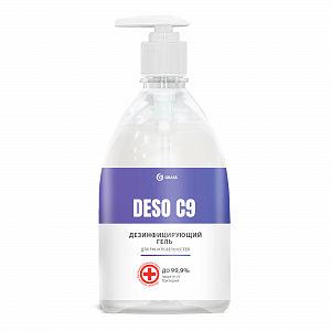 Дезинфицирующее средство на основе изопропилового спирта DESO C9 гель 500 мл