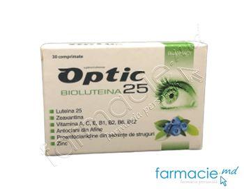 купить Optic Biolutein tab. N30 в Кишинёве