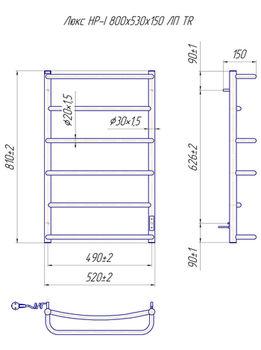 Люкс HP -I 800x530 TR K таймер-регулятор