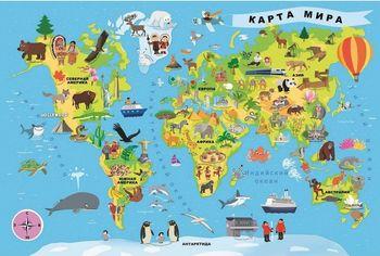 "15527 Trefl Puzzles ""100 Educational - World Map"" - russian version"