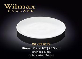 Тарелка WILMAX WL-991015 (обеденная 25,5 см)