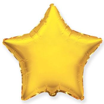 купить Звезда Золотая в Кишинёве