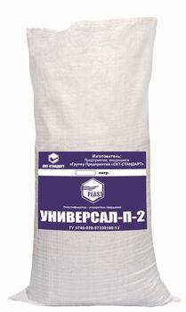 cumpără Plastificator UP2  20Kg în Chișinău