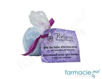 купить Bile de baie Relaxa efervescente cu ulei de levantica 80g в Кишинёве