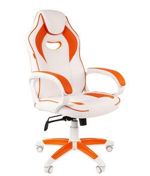 купить CHAIRMAN GAME 16  white orange в Кишинёве