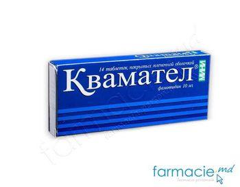 купить Квамател, табл. 10мг № 14 в Кишинёве