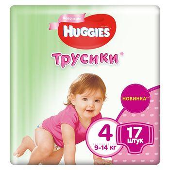 Трусики для девочек Huggies 4 (9-14 kg), 17 шт.