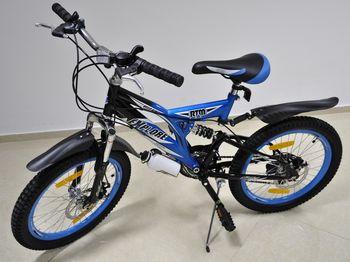 купить Велосипед SHIMANO RTM 20 в Кишинёве