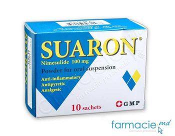 купить Suaron pulb./susp. orala 100mg/2g N10 в Кишинёве