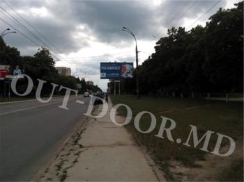cumpără KBT45019A în Chișinău
