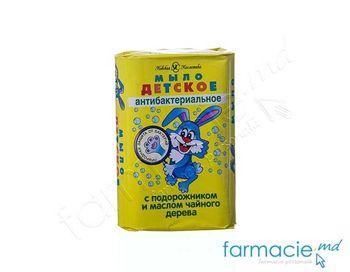 купить Sapun pt copii antibacterial 90g (NC) в Кишинёве