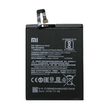 Аккумулятор для XIAOMI BM-4E (Pocophone  F1 )