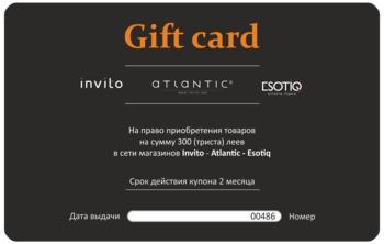 купить Подарочный сертификат - 300 mdl в Кишинёве