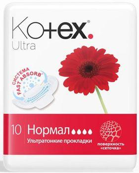 купить Kotex прокладки Ultra Normal, 10шт в Кишинёве