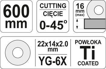 Плиткорез 600mm YATO 3707YTv