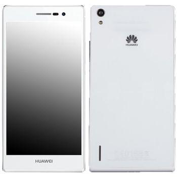 cumpără Huawei Ascend P7 Duos,White,2/16Gb în Chișinău