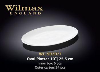Блюдо WILMAX WL-992021 (овальное 25,5 см)