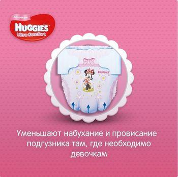 Подгузники для девочек Huggies Ultra Comfort 4+ (10-16 кг), 68 шт.