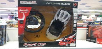 """Машина на радиоуправлении """"Lamborghini"""" 1:14, код 82340"""