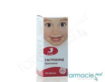 купить Gastrokind comp. N150 в Кишинёве