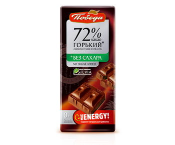 Шоколад Горький без сахара 72% 100гр