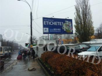 купить KBT45017A в Кишинёве