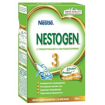 cumpără Nestle Nestogen 3 Prebio 700g (TVA=0%) în Chișinău