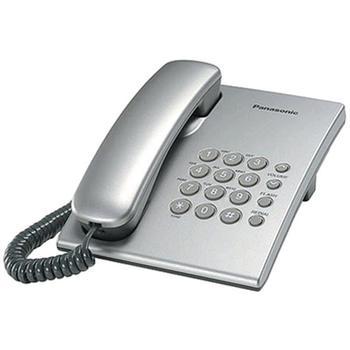 Telephone Panasonic KX-TS2350UAS